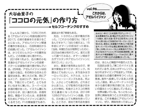 kokoro_genki.jpg