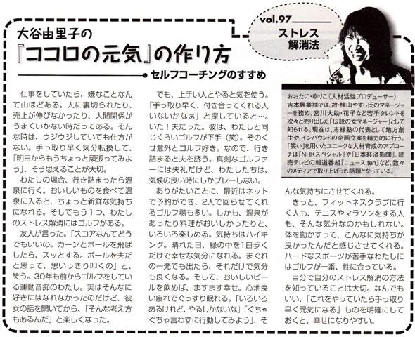11月信用情報(2).jpg
