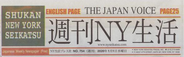 週刊NY 01.01.jpg