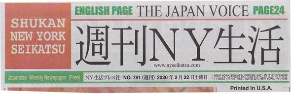 週刊NY1.jpg