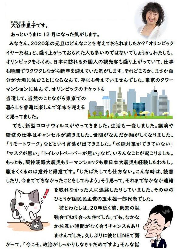 14.1web.jpg