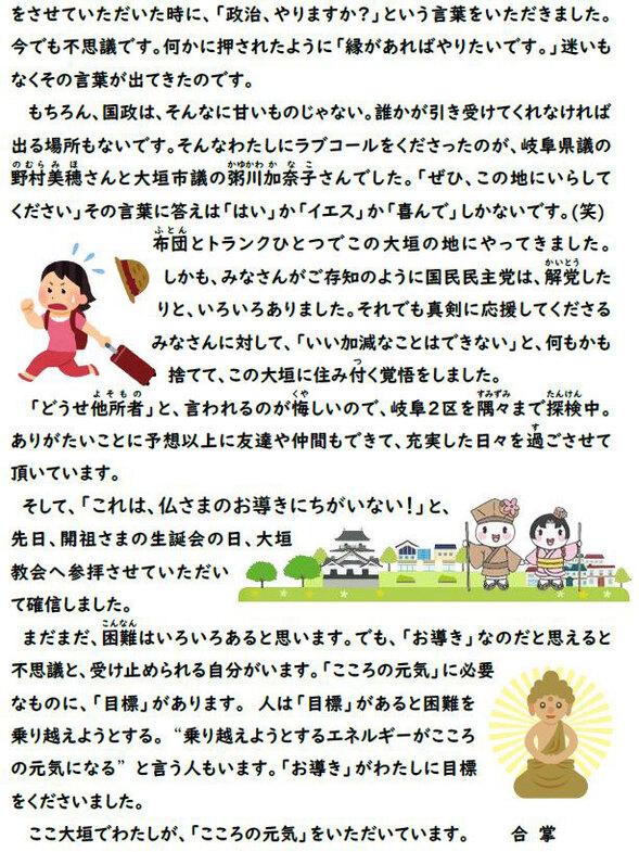 14.2web.jpg