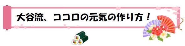 taitoru16.2.JPG