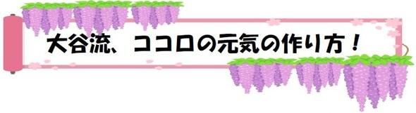 taitoru21.JPG